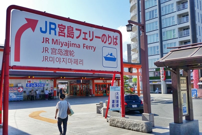 Hiroshima to Miyajima ferry with JR pass: JR ferry Miyajimaguchi station. Backpacking Japan.