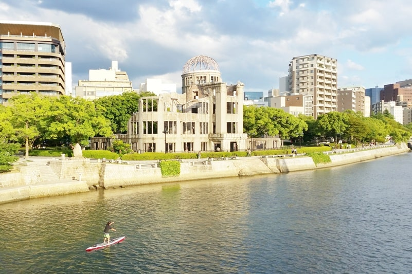 Visit Hiroshima Peace Memorial Park. Hiroshima today near atomic bomb dome memorial. Backpacking Japan