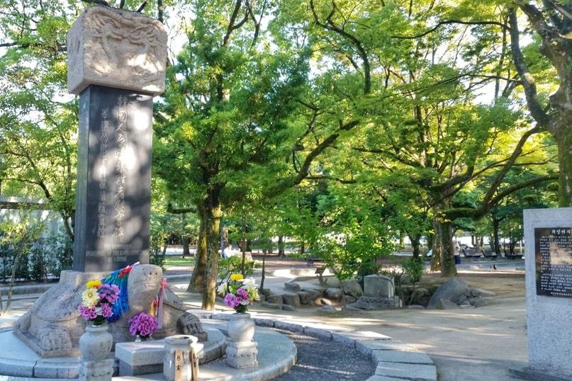 Things to do in Hiroshima peace memorial park visit. Korean atomic bomb victims memorial. Backpacking Japan.