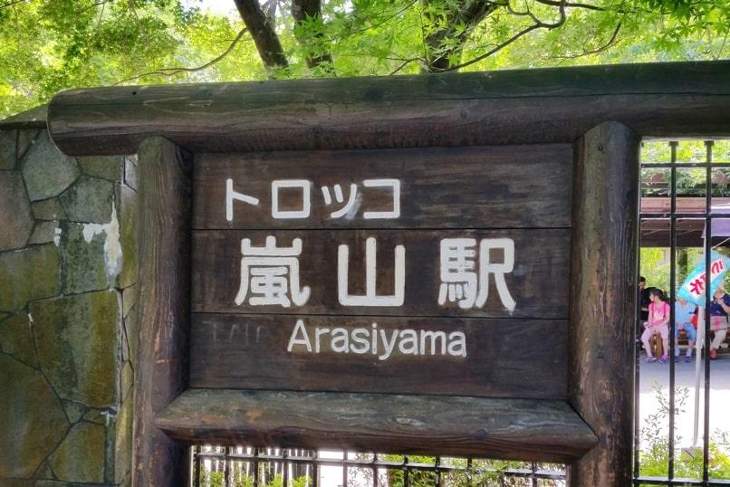 To Arashiyama torokko station from saga-arashiyama jr train station. One day in Arashiyama Sagano. Backpacking Kyoto Japan