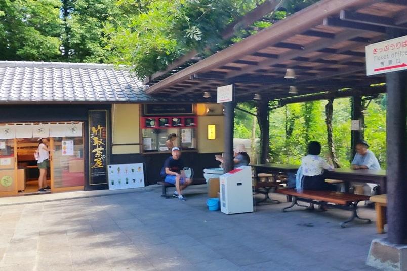 Arashiyama torokko station for start of sagano scenic railway train. One day in Arashiyama Sagano. Backpacking Kyoto Japan
