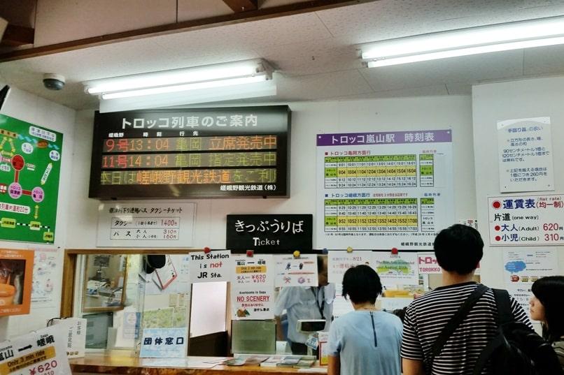 Arashiyama torokko station - where to buy sagano scenic railway train tickets - cost how much. One day in Arashiyama Sagano. Backpacking Kyoto Japan
