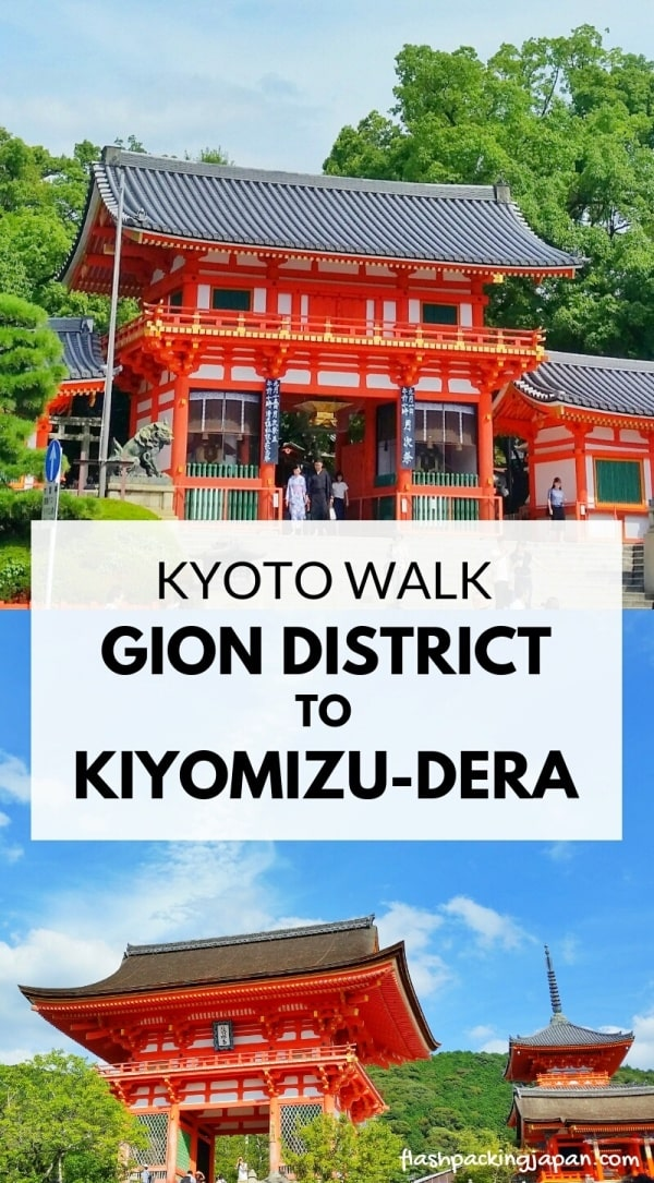 Gion to Kiyomizu-dera: Walk, bus, train?! Make it a culture walk tour in Kyoto! Yasaka shrine, Chion-in temple, Ninenzaka and Sannenzaka slope. Or Kiyomizu-dera to Gion. Backpacking Kyoto Japan travel blog