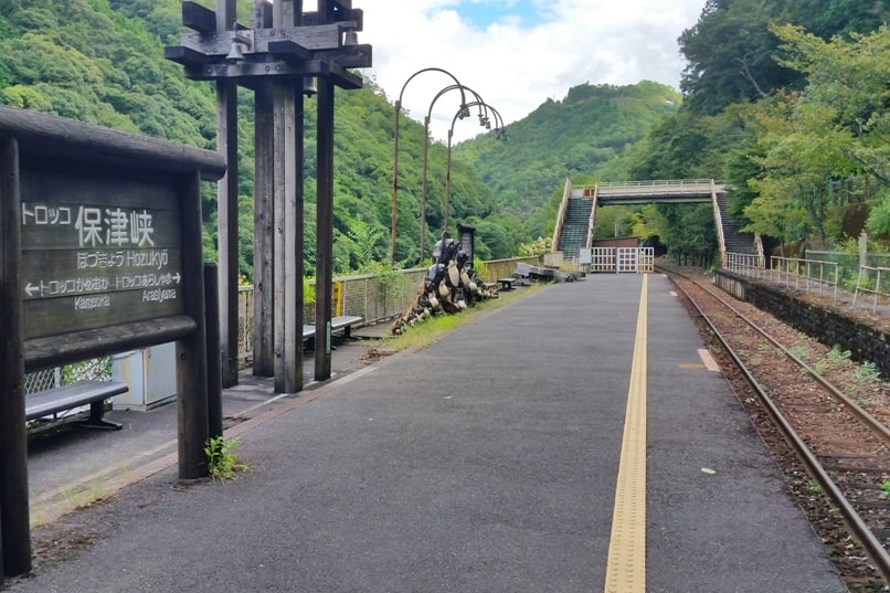 Hozukyo torokko station. One day in Arashiyama and Sagano. Backpacking Kyoto Japan