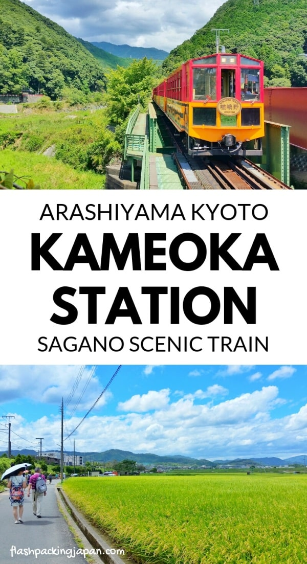 Kameoka torokko station for Sagano scenic railway train, from Kyoto station on Saga-Arashiyama JR train. One day in Arashiyama Sagano. Backpacking Kyoto Japan