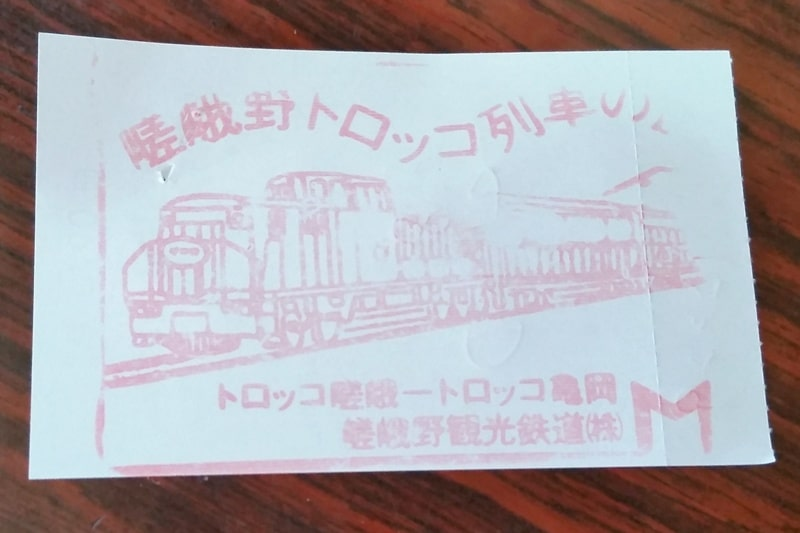 Kameoka torokko station tourist stamp for Sagano scenic railway aka sagano romantic train. One day in Arashiyama Sagano. Backpacking Kyoto Japan