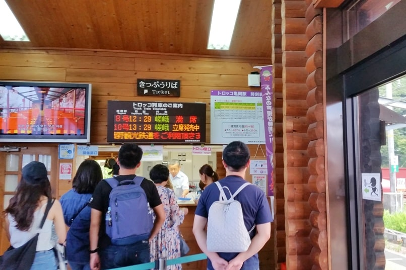 Kameoka torokko station. Where to buy train tickets for Sagano scenic railway aka sagano romantic train. One day in Arashiyama Sagano. Backpacking Kyoto Japan