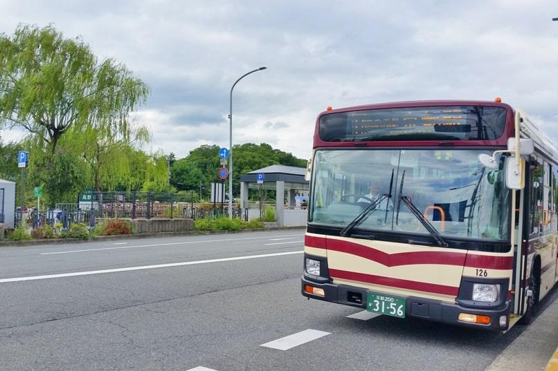Kurama Kibune Ohara: Ohara to Kyoto station near Demachiyanagi train station and Kamogawa river. Backpacking Kyoto Japan