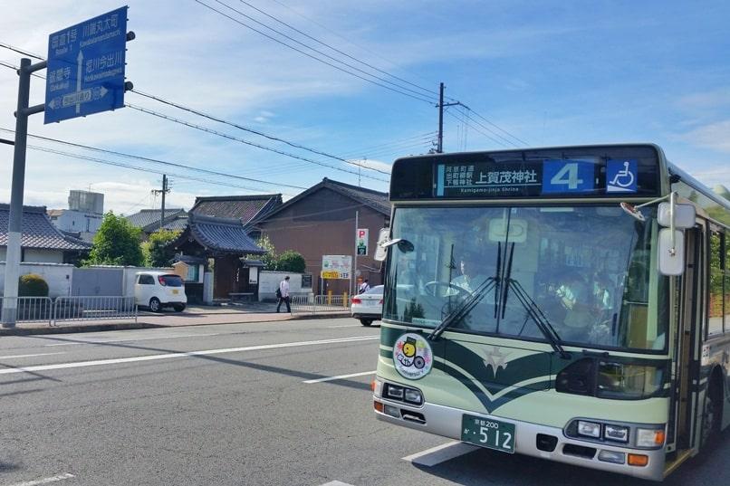 Kurama Kibune Ohara: Kyoto to Kurama bus - Kyoto to Demachiyanagi bus, then train to Kurama station. Backpacking Kyoto Japan