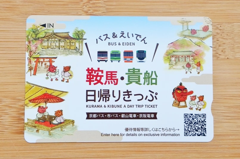 Kurama Kibune Ohara Kyoto one day pass - Kyoto day trip ticket for bus and train, eizan railway, eiden. Public transportation in Kyoto. Backpacking Japan