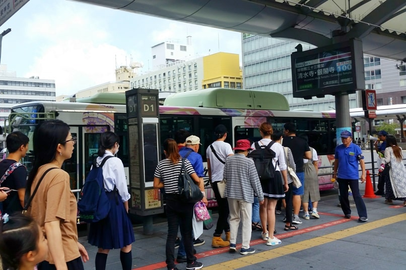 Kyoto station to Ginkakuji bus with tourists. Backpacking Kyoto Japan