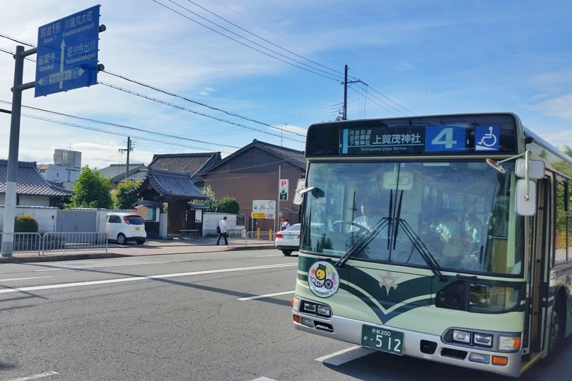 Kyoto to Kurama bus - Kyoto station to Demachiyanagi bus. Backpacking Kyoto Japan