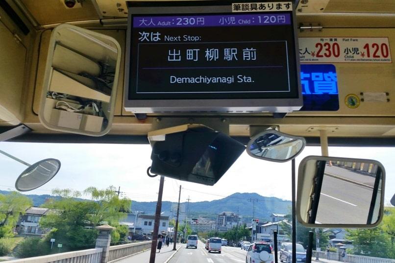 Kyoto to Kurama bus - Kyoto station to Demachiyanagi bus stop. Backpacking Kyoto Japan