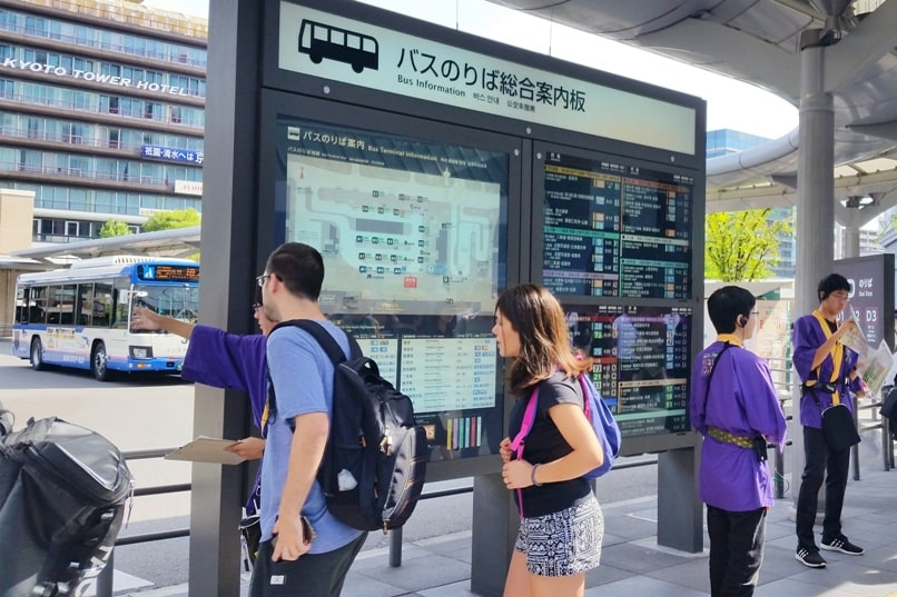 Kyoto station to Nijo Castle bus route. How to get there. Backpacking Kyoto Japan