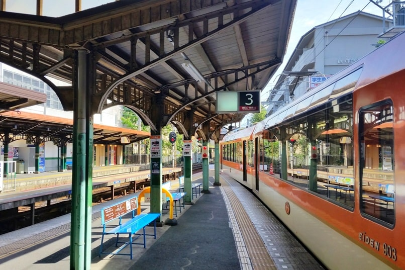 Kyoto to Kurama train - Demachiyanagi to Kurama train. Demachiyanagi train station, eizan railway line. Backpacking Kyoto Japan