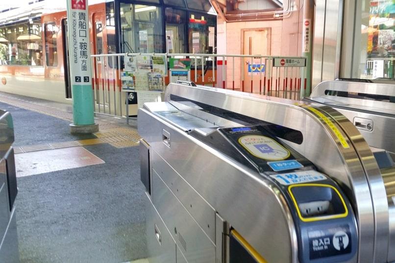 Kyoto to Kurama train - Demachiyanagi to Kurama train ticket. Eizan train. Backpacking Kyoto Japan