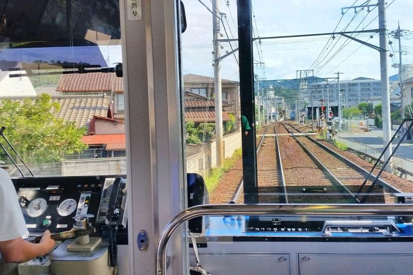 Kyoto to Kurama train ride. Backpacking Kyoto Japan