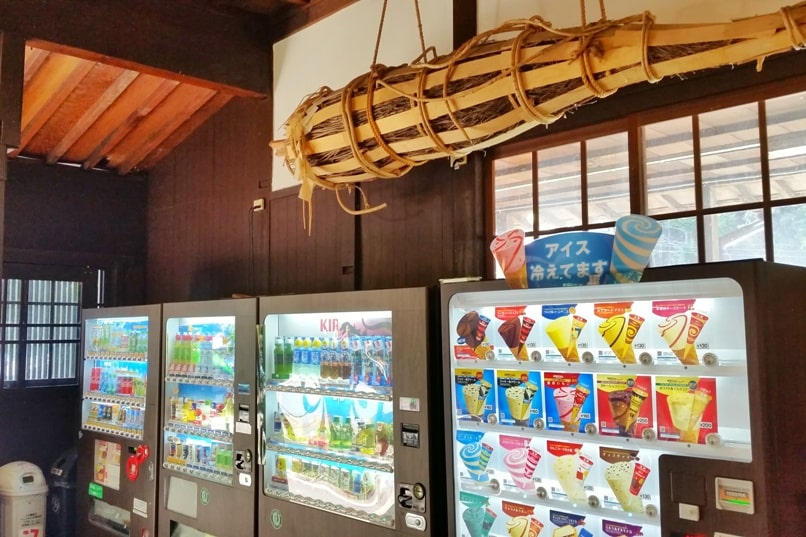 Kyoto to Kurama train station. Vending machines for drinks and snacks. Backpacking Kyoto Japan