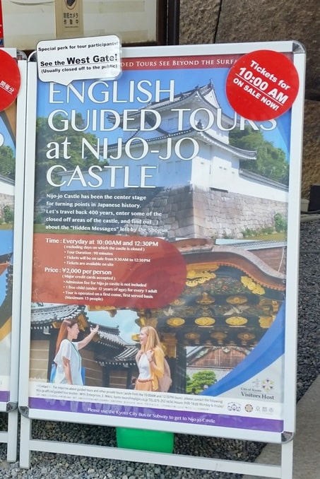 Visit to Nijo Castle. Guided tours in English - cost. Backpacking Kyoto Japan