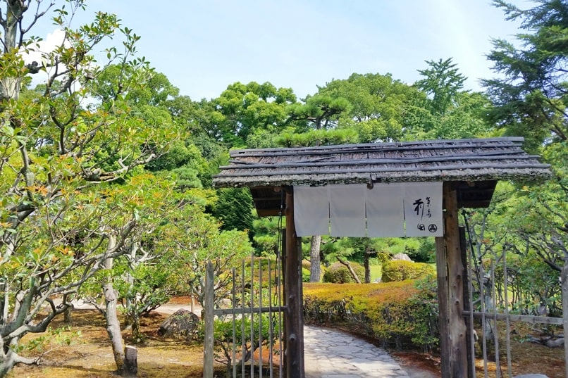 Nijo Castle Teahouse, Kyoto. Teahouse entry. Backpacking Kyoto Japan