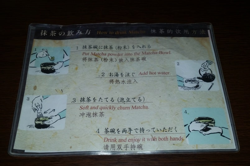 Nijo Castle Teahouse, Kyoto. Instructions for making matcha green tea. Backpacking Kyoto Japan