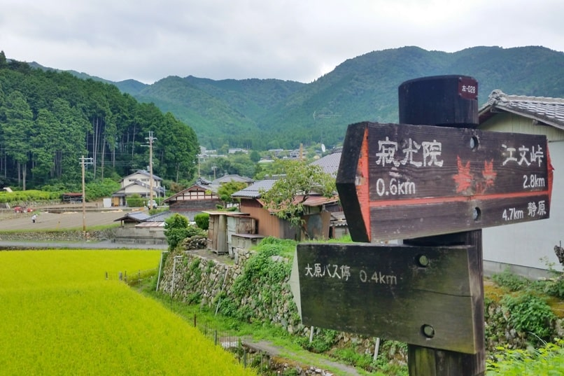 Ohara. Village culture walk from temple to Ohara bus station. Day trip from Kyoto. Backpacking Japan