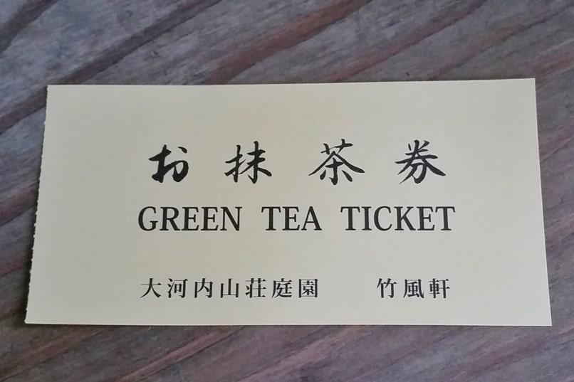 Okochi sanso villa garden teahouse visit - free matcha green tea ticket. One day in Arashiyama and Sagano. Backpacking Kyoto Japan