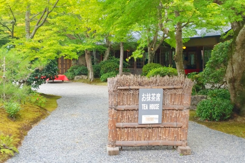 Okochi sanso villa garden teahouse visit entry. One day in Arashiyama and Sagano. Backpacking Kyoto Japan