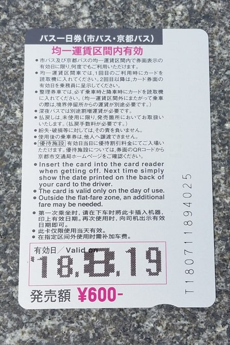 One day in Kyoto with Kyoto bus pass. Backpacking Kyoto Japan