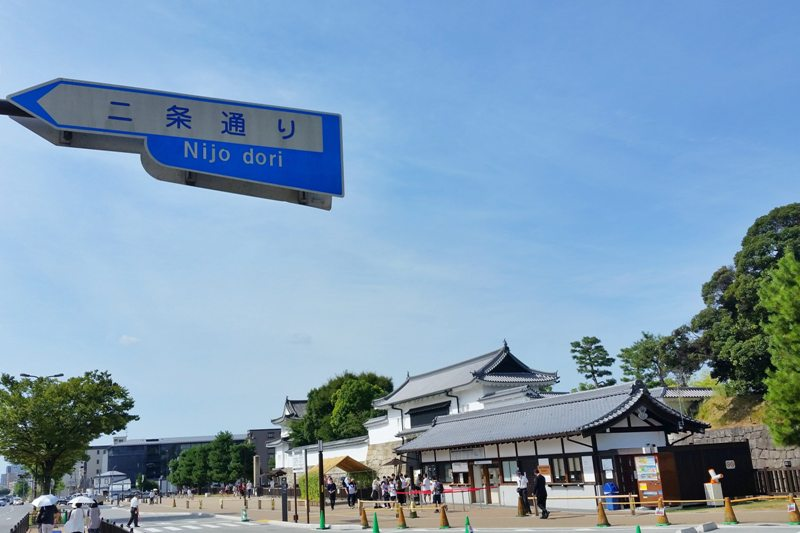 One day in Kyoto with bus pass: Kyoto station to Nijo castle bus stop. Backpacking Kyoto Japan