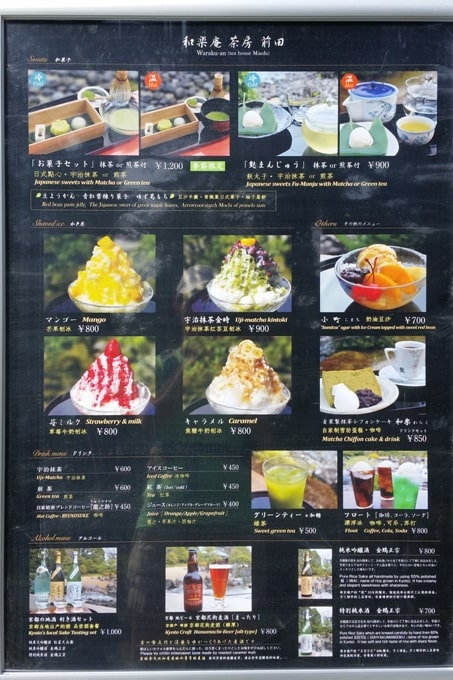 One day in Kyoto with bus pass: Food near Nijo castle teahouse food menu prices cost how much. Backpacking Kyoto Japan