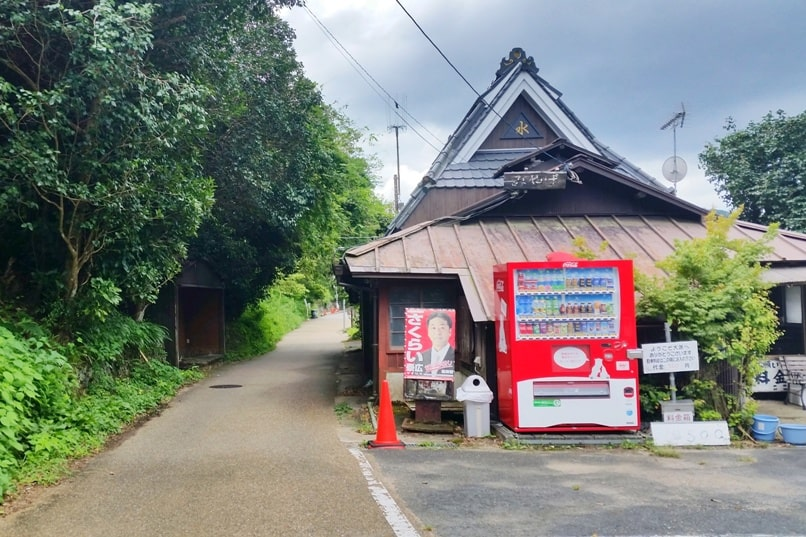 Sanzen-in Temple, Ohara village, Kyoto. Vending machines on walk from Ohara bus station to sanzenin temple. Backpacking Japan