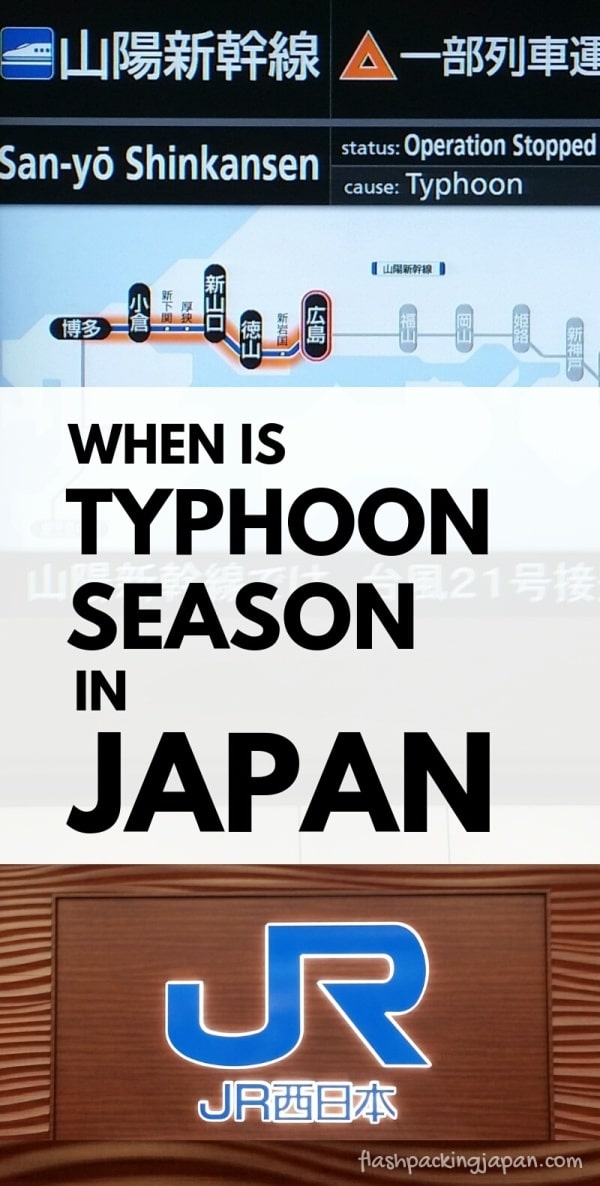 Travel insurance for Japan: When is typhoon season in Japan? Is travel insurance worth it for natural disasters covered when traveling Japan first time trip? Worst time to visit Japan for rainy season monsoon, best time to go? Backpacking Japan Asia