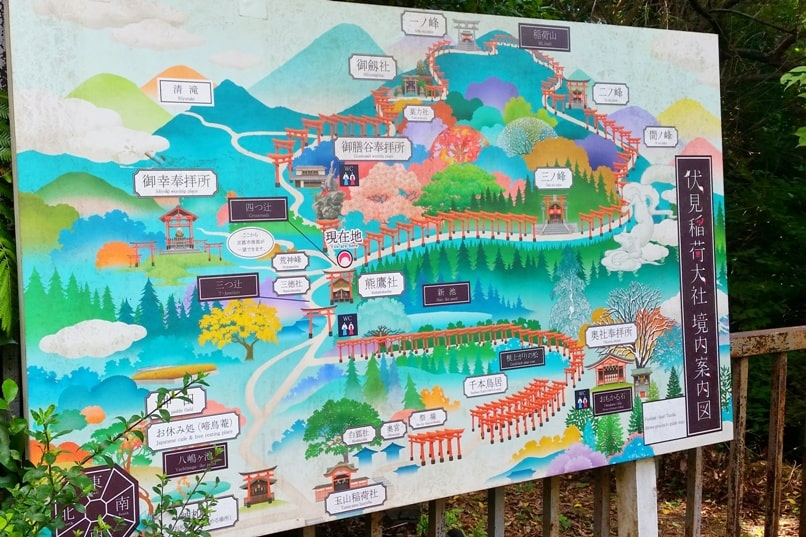 2 days in Kyoto itinerary. Best places to visit in Kyoto in 48 hours - Kyoto tourist map for fushimi inari shrine. Backpacking Japan travel blog