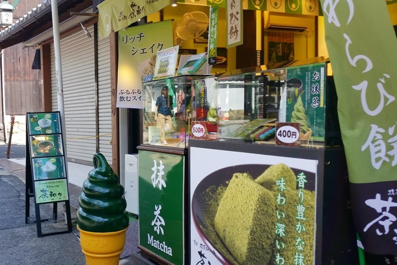 5 days in Kyoto itinerary. Matcha shops in Kyoto, food and drink. Backpacking Kyoto travel blog. Kyoto travel guide.
