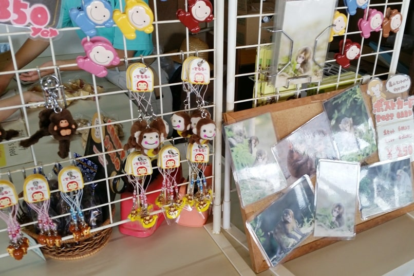 Arashiyama monkey park. Monkey souvenir shop in Kyoto. Backpacking Japan
