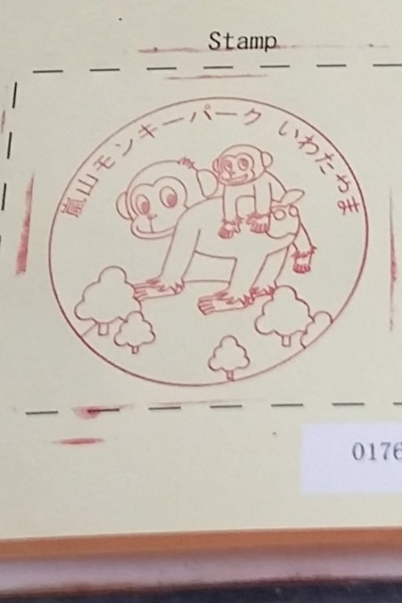 Arashiyama monkey park stamp. One day in Arashiyama and Sagano, Kyoto. Backpacking Japan