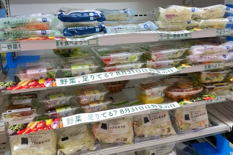 Cost of food in Japan - convenience stores for cheap food - salad, vegetables. Foodie travel backpacking Japan.