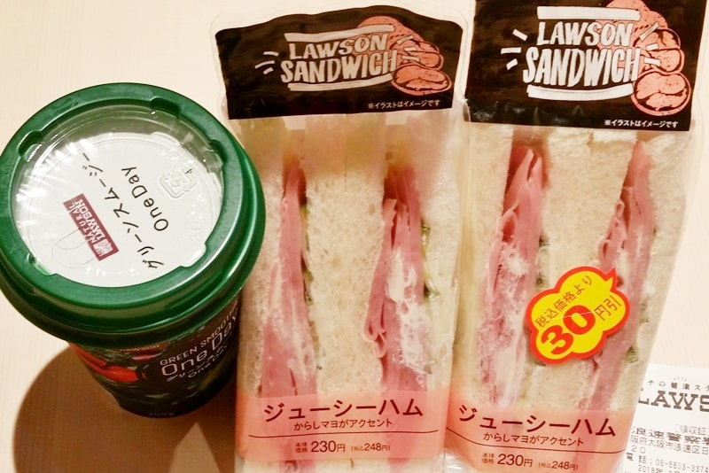 Cost of food in Japan - sandwich. price of food at convenience store. Foodie travel backpacking Japan.
