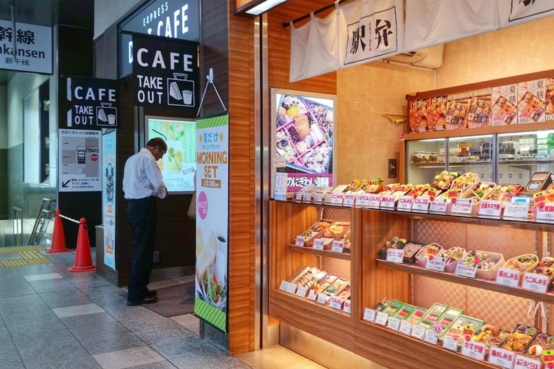 Cost of food in Japan - ekiben shop. Food at train stations. kyoto station. Foodie travel backpacking Japan.