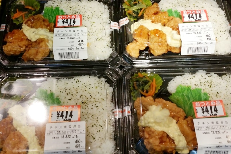 Cost of food in Japan - grocery stores in Japan with prices for cheap food on a budget. Foodie travel backpacking Japan.