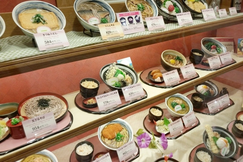 Cost of food in Japan - average price of restaurants for meal set with menu prices. Foodie travel backpacking Japan.