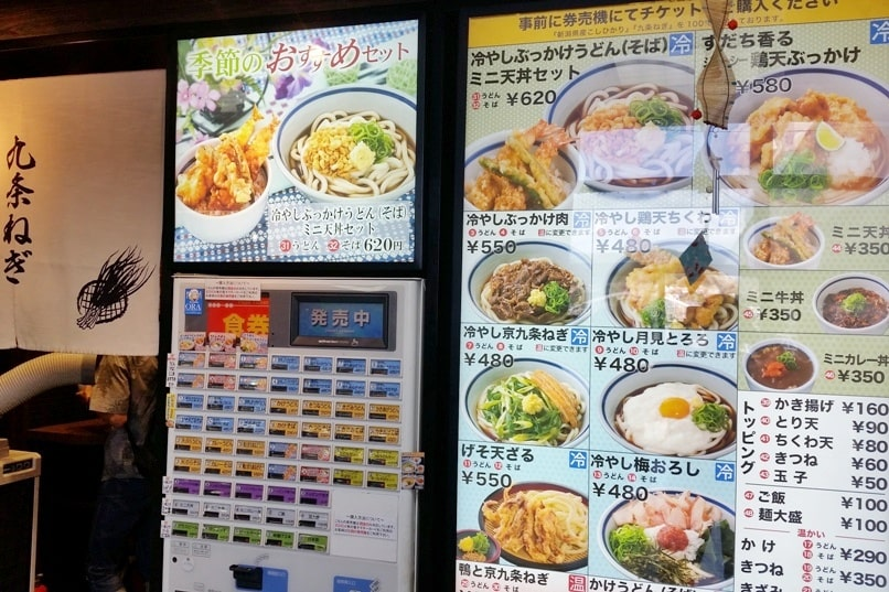 Cost of food in Japan - vending machine restaurants for cheap food, easy meals. Foodie travel backpacking Japan.