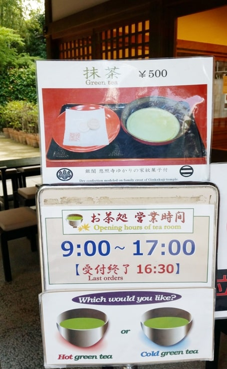 Cost of food in Japan - Japanese teahouse for culture - menu price. Foodie travel backpacking Japan.
