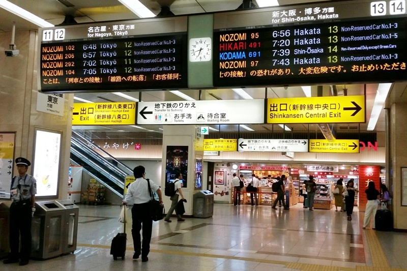 Planning for a first trip to Japan travel tips: How to get around Japan with JR pass to Tokyo. Shinkansen bullet train timings. First time in Japan. Backpacking Asia