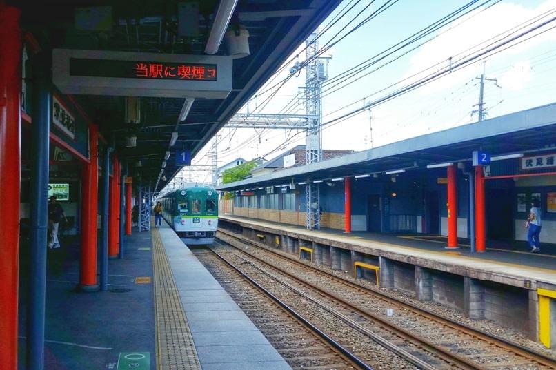 Fushimi inari to Ginkakuji - fushimi inari train to demachiyanagi, keihan railway. Backpacking Kyoto Japan