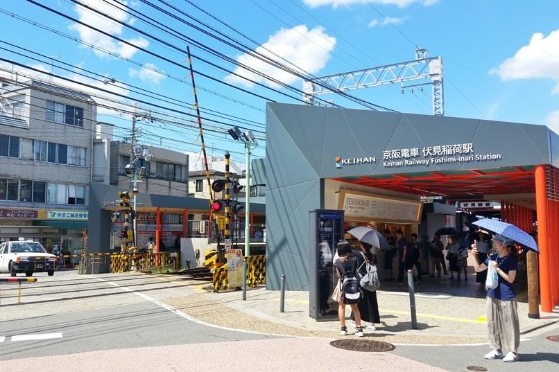 Fushimi inari to Ginkakuji - fushimi inari train station, keihan railway. Backpacking Kyoto Japan