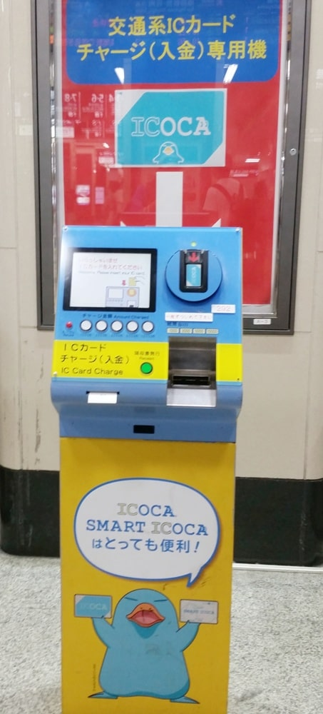 ICOCA card in Kyoto, Osaka, and Tokyo. How to add money for icoca card - recharge station. Backpacking Japan