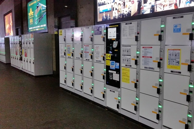 ICOCA card in Kyoto, Osaka, and Tokyo. Use icoca card for coin lockers at train station, like kyoto station for luggage storage. Backpacking Japan