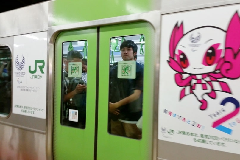ICOCA card in Tokyo. how to use icoca card in tokyo. Backpacking Japan travel blog.